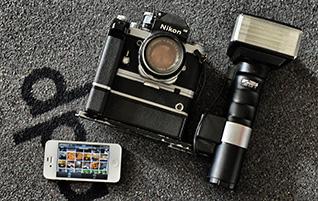 galerie · kameras · technik